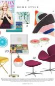 CVG 3.1.17 Sheridan Road Magazine  Home Style 1